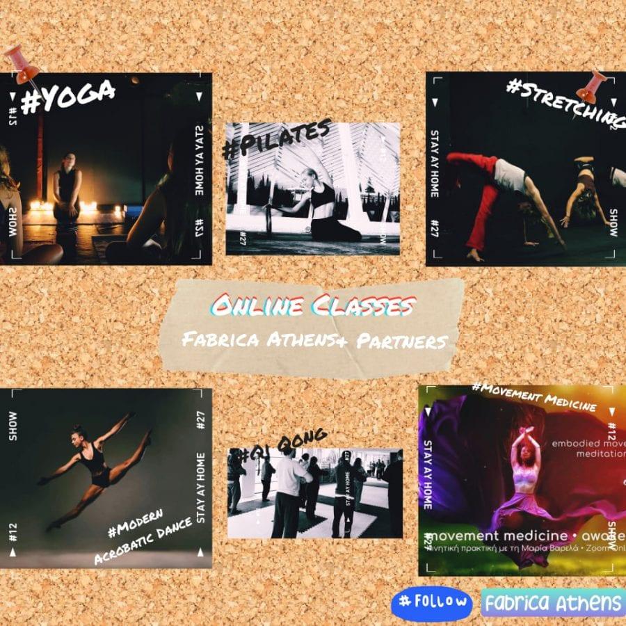 Fabrica Athens ψηφιακό φεστιβάλ και μαθηματα και εκπαιδευτικα προγραμματα