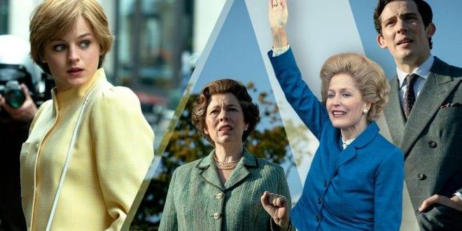The Crown διαφορετική άποψη τριανταφυλλίδης βασιλική οικογένεια