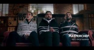 MasterChef 5 trailer