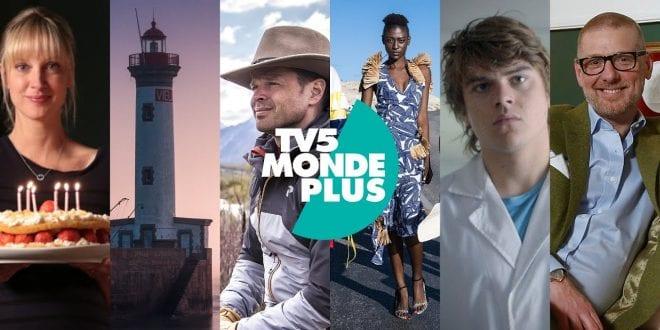 TVMONDE5PLUS γαλλόφωνη πλατφόρμα