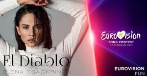 Η Έλενα Τσαγκρινού ετοιμάζεται για την Eurovision με την Κύπρο