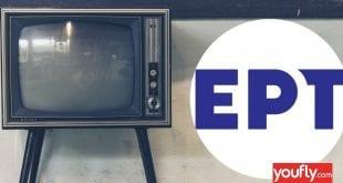 Φωτογραφία με τηλεόραση και το σήμα της ΕΡΤ