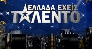 Ελλάδα έχεις ταλέντο- Αυτός είναι ο παρουσιαστής του σόου του ANT1