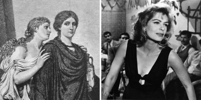 Η Γυναίκα στην αρχαία τραγωδία