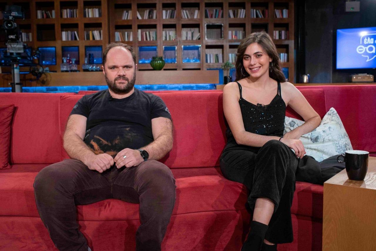 ηθοποιοί κάθονται στον καναπέ Έλα και θα δεις στο MEGA, Παρασκευή 15/`