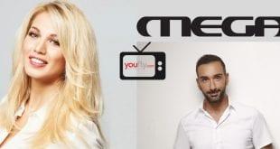 Σε κολάζ Κοκλώνης και Σπυροπούλου για νέα εκπομπή στο MEGA