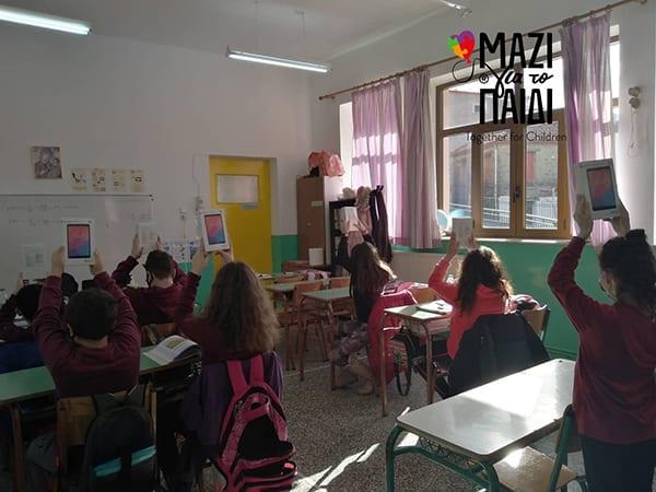 η ενωση Μαζί για το Παιδί έδωσε τάμπλετς σε παιδια ακριτικών και απομακρυσμενων περιοχών