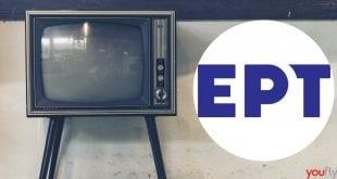 Νέα εκπομπή στην ΕΡΤ - Περιεχόμενο και παρουσιαστές - Λογότυπο του καναλιού και τηλεόραση