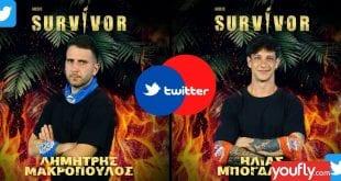 Οι νέοι παίκτες σε Survivor και Twitter στις 31/1