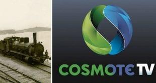 Πρεμιέρες στην Cosmote History TV - Κολάζ με τα λογοτύπα εκπομπών και καναλιού