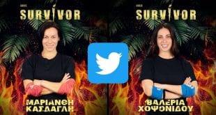 Σχολιασμός Twitter δύο νέες παίκτριες Survivor 24/1