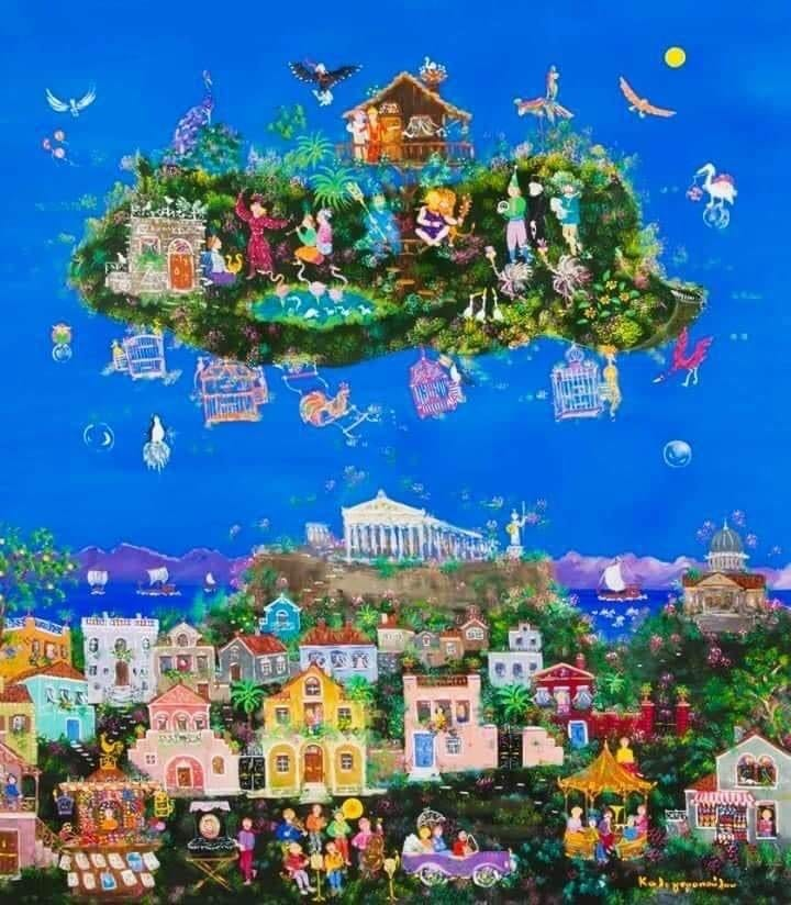 Ζωγραφιά με μία πόλη και χρώματα
