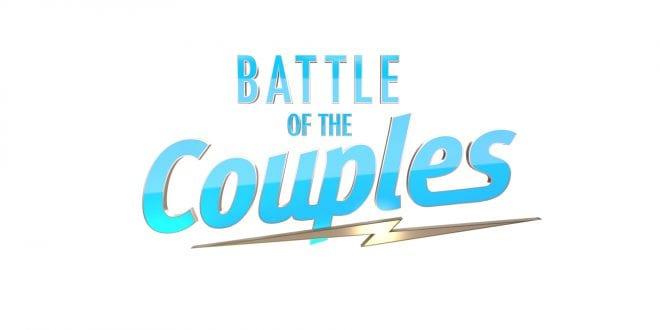 Λογότυπο από το Battle of Couples - Ποιο θα είναι το πρώτο ζευγάρι;