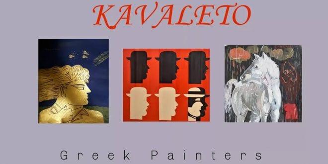 Ελληνική ζωγραφική μέσα κοινωνικής δικτύωσης