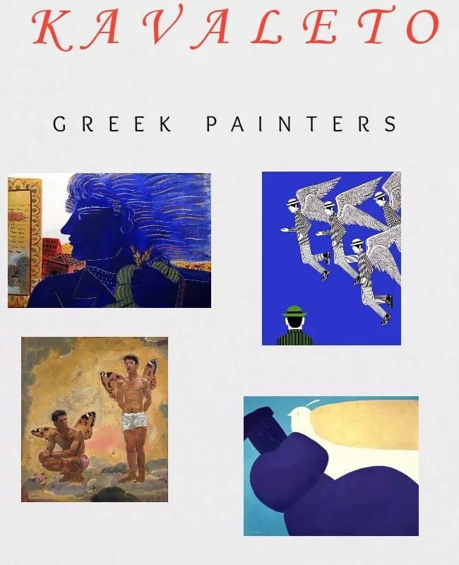 η Ελληνική ζωγραφική από τα μέσα κοινωνικής δικτύωσης