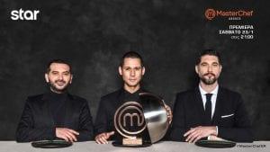 Οι κριτές σε φωτογραφία για την πρεμιέρα του Masterchef5