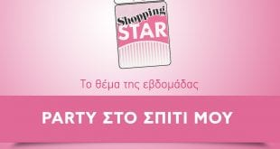Shopping Star Party στο σπίτι μου το θέμα της εκπομπής