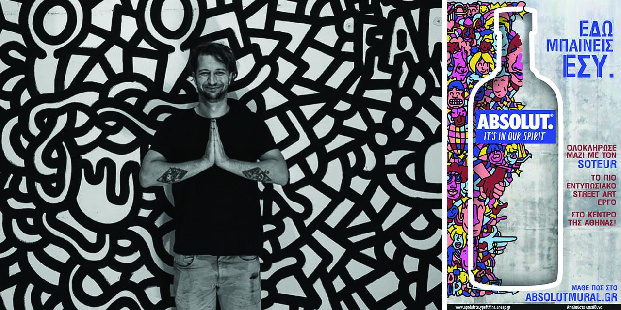 The Absolut Mural διαγωνισμός δημιουργικότητας
