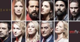 Οι ηθοποιοί στη σειρά Έξαψη σε κολάζ