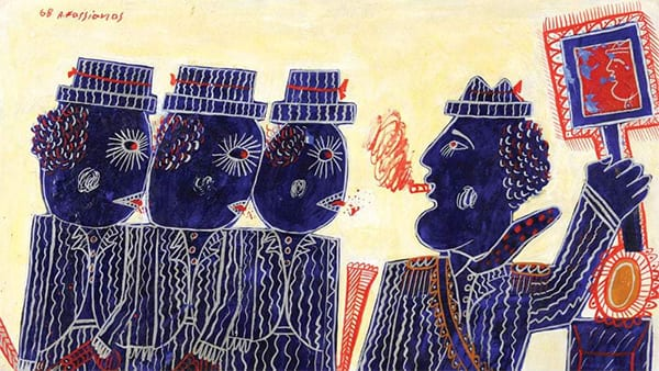 Ένας Πίνακας του Αλ. ΦΑσιανού