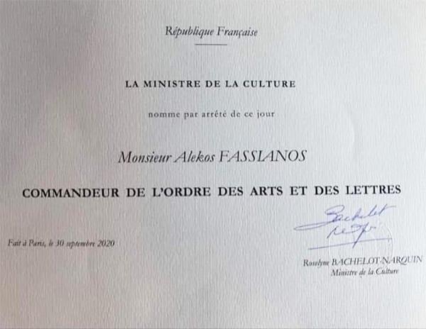 το υπουργειοπ πολιτισμου της Γαλλίας έκανε τιμητική διάκριση στον ζωγράφο Αλέκο Φασιανό