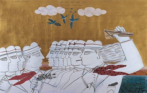 τιμητική διάκριση για το ζωγράφο Αλέκο Φασιανό - στην εικόνα βλέπουμε πίνακα του