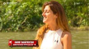 Η Ανθή Σαλαγκούδη μιλάει όσο ο Περικλής είναι στο Survivor