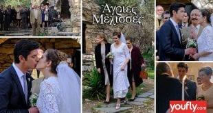 Φωτογραφίες από τον γάμο ελένης λάμπρου σε κολάζ