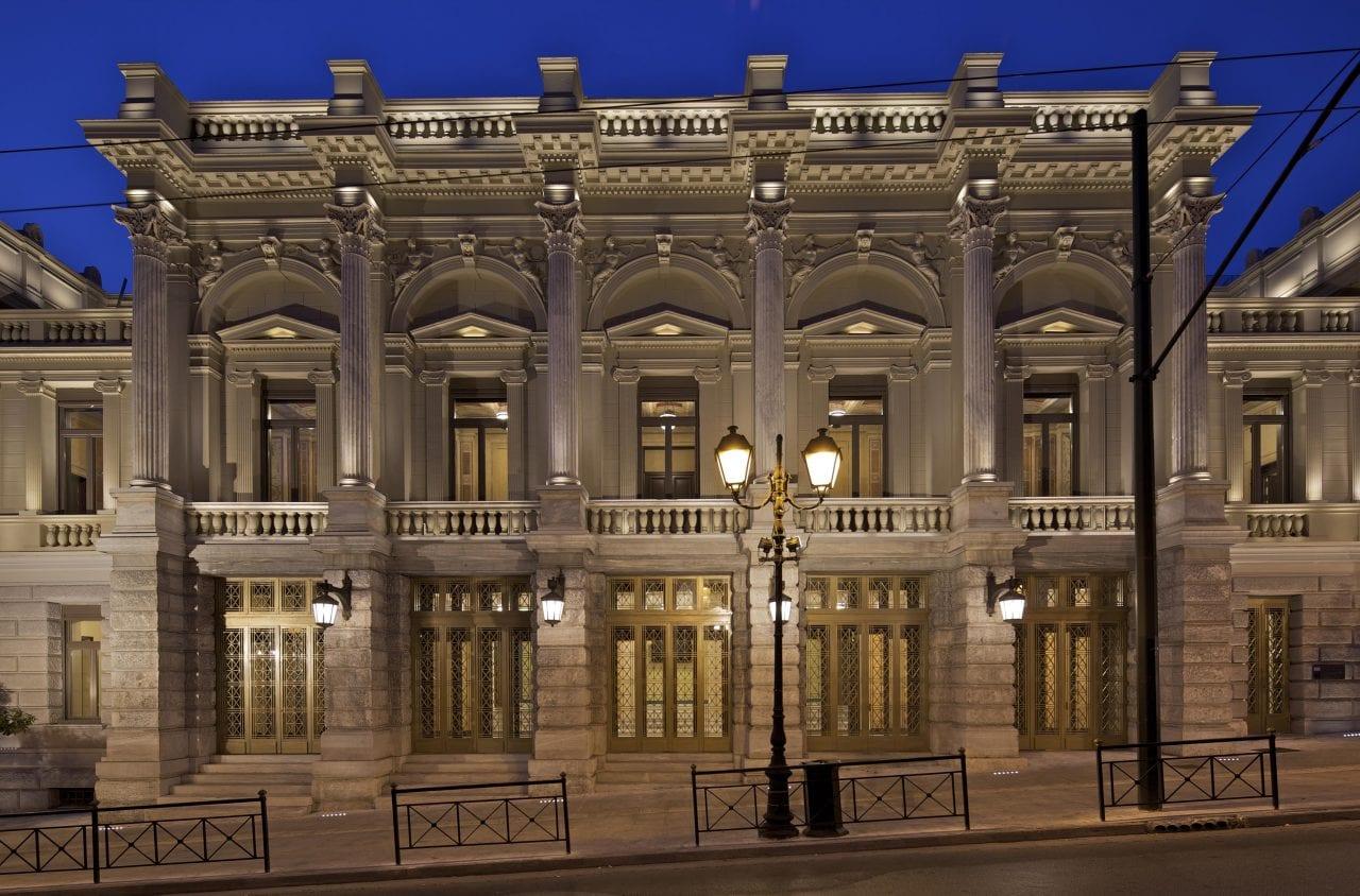 το Εθνικό Θέατρο διοργανωνει Ακροάσεις