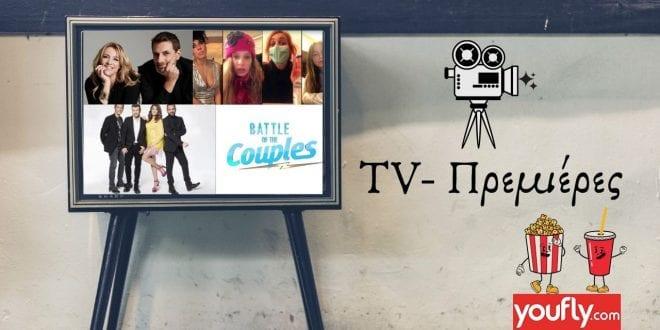 Φωτογραφία με μια τηλεόραση στο κέντρο σε γκρι φόντο