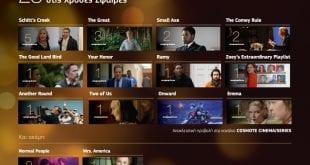 Όλες οι υποψηφιότητες για Χρυσές Σφαίρες που είναι διαθέσιμες στην Cosmote tv