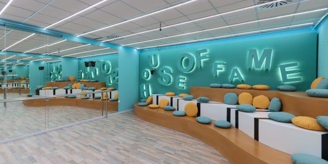 Το σαλόνι του σπιτιού της Ακαδημίας House of Fame
