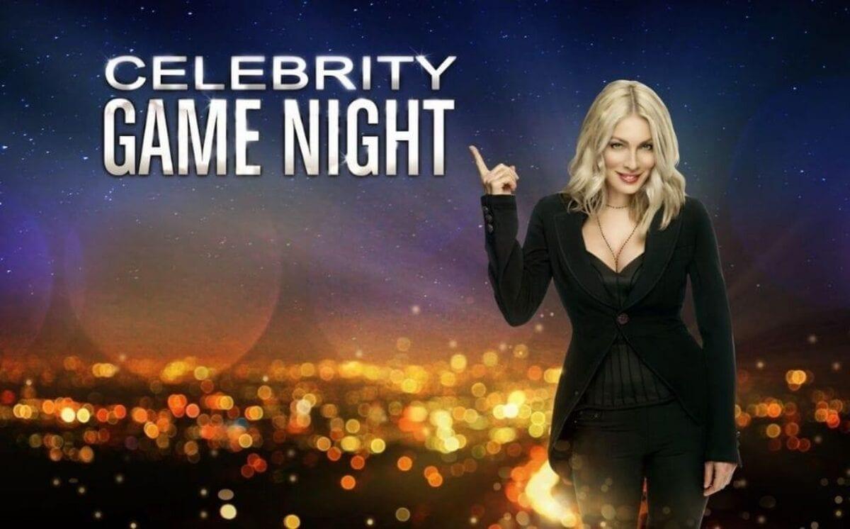 Η Σμαράγδα Καρύδη στην αφίσα του Celebrity Game Night