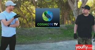 Cosmote TV πρίγκιπας Χάρι Τζέιμς Κόρντεν