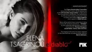 Φωτογραφία από τον δίσκο για το τραγούδι της Τσαγκρινού El Diablo