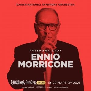 Ennio Morricone christmas theater αφιέρωμα