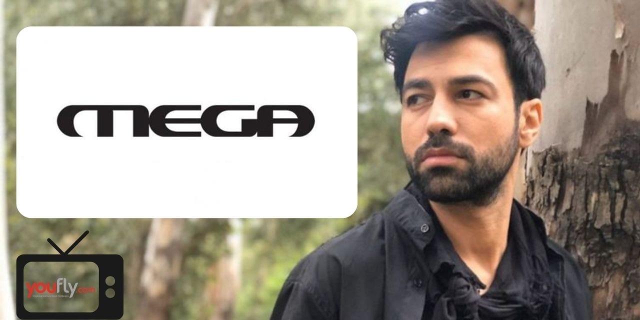 MEGA Μυθοπλασία: Τι σχεδιάζει το κανάλι την επόμενη σεζόν