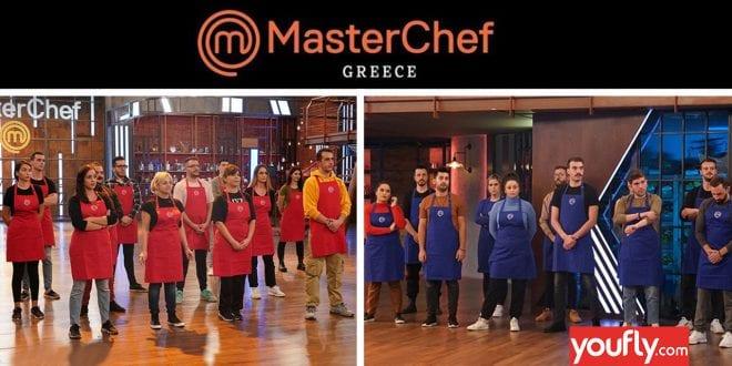 MasterChef 5 - Spoiler: Αυτή η ομάδα κερδίζει την πρώτη δοκιμασία