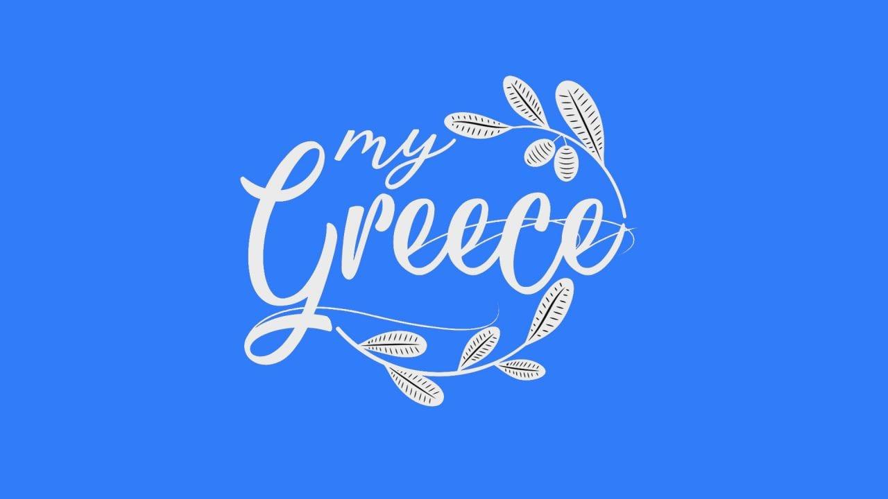 πρεμιέρα στις 27/2 για την εκπομπή My Greece με τη Δέσποινα Βανδή - στην εικόνα το λογότυπο της εκπομπής