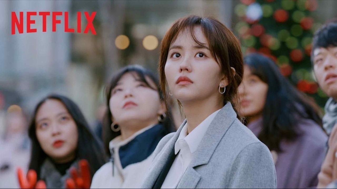 το Netflix επενδύει σε Κορεάτικες παραγωγές το 2021