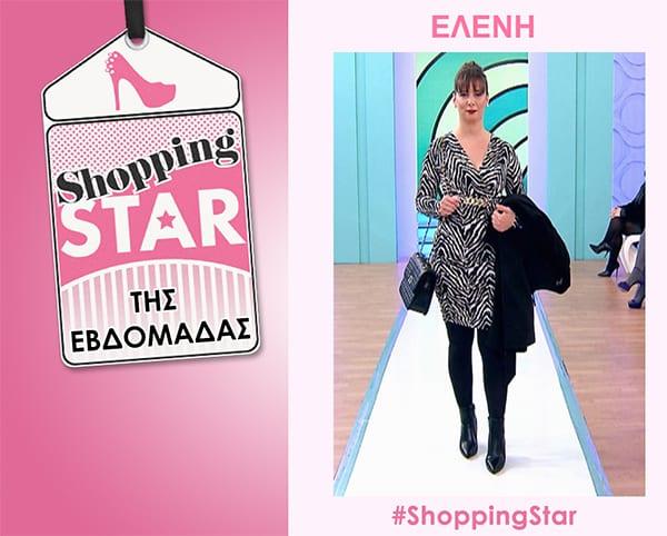 η Ελένη είναι η νικητρια της προηουμενης εβδομάδας - στις 8/2 ξεκινάει μια νέα εβδομαδα στο Shopping Star