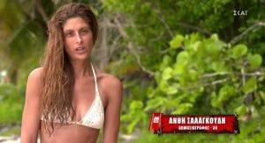 Survivor-Απογοητευμένη-εμφανίζεται-και-η-Ανθή-Σαλαγκούδη