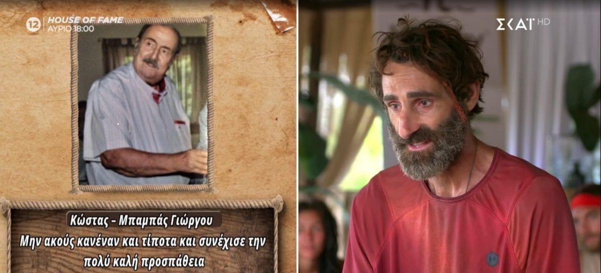 Ο Γιώργος Κοψιδάς διαβάζει το μήνυμα του πατέρα του