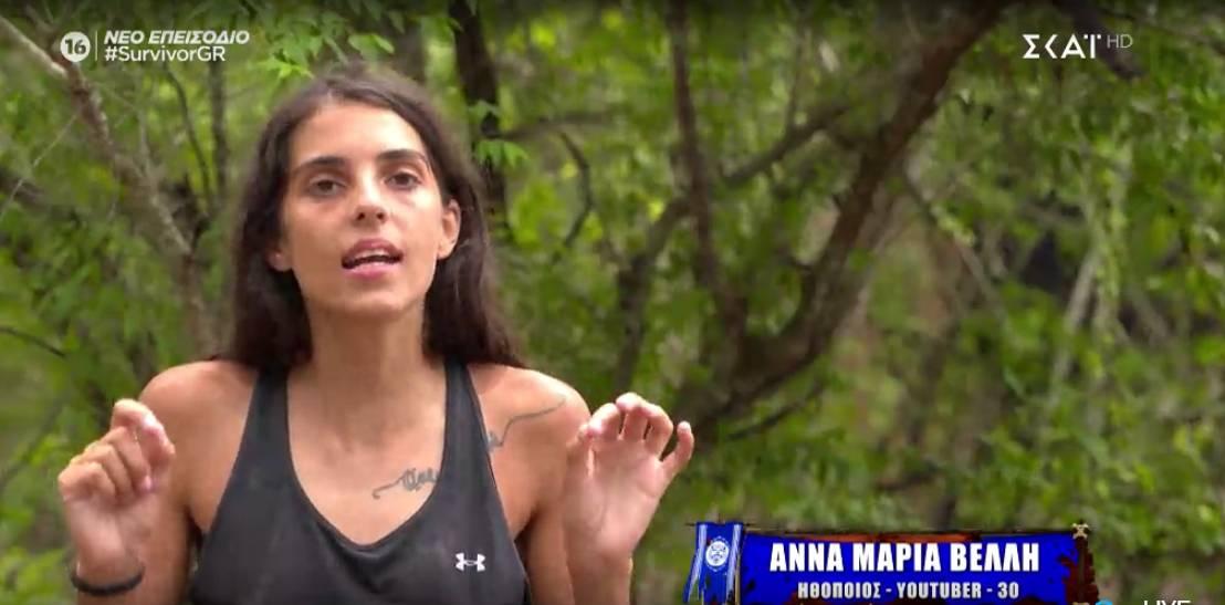 Survivor Πυρ και μανία η Άννα-Μαρία με την Ελευθερία