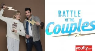 battle of the couples πρεμιέρα