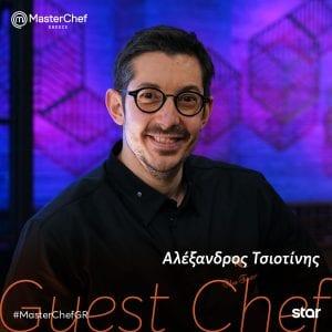 O καλεσμένος σεφ στο MasterClass του MasterChef 5 (21/3)