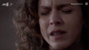 Η Ασημίνα κλαίει στις Άγριες Μέλισσες