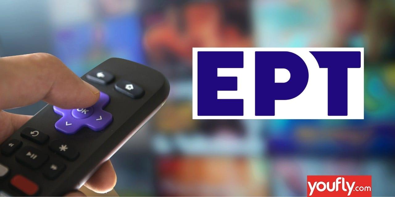 ΕΡΤ νέα σεζόν προγράμματα