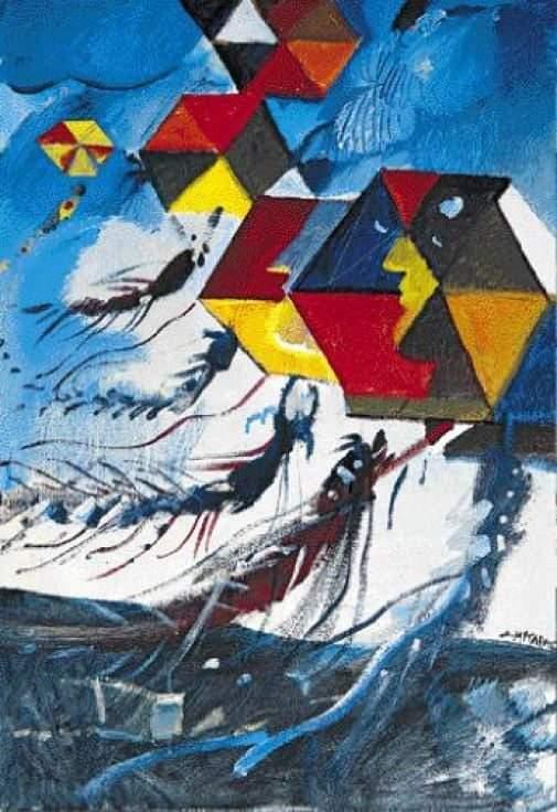 έργο ζωγραφικής με θέμα αετούς