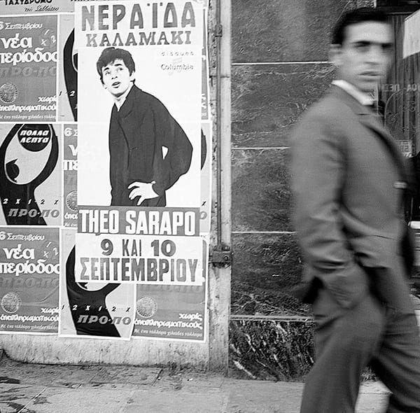 αθηνα 1960 φωτογραφικο στιγμιοτυπο